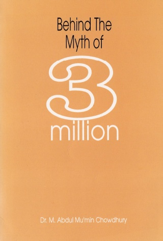 Pic_Behind the Myth of 3 Millions